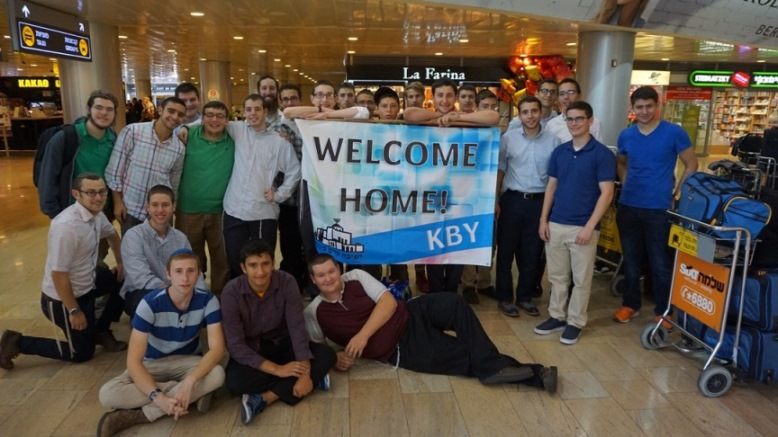Welcome Home To KBY